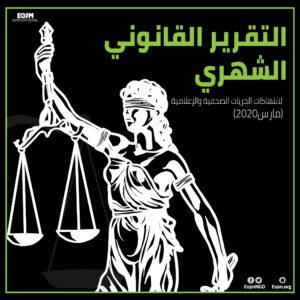 cover fb copy