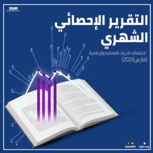fb cover copy